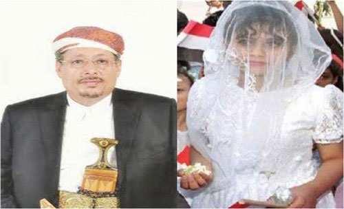 image ازدواج تکان دهنده دختران کم سن و سال در مصر با عکس