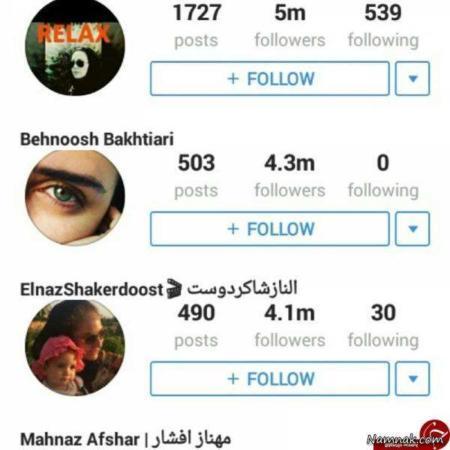 image, کدام هنرپیشه زن ایرانی در اینستاگرام معروف تر است