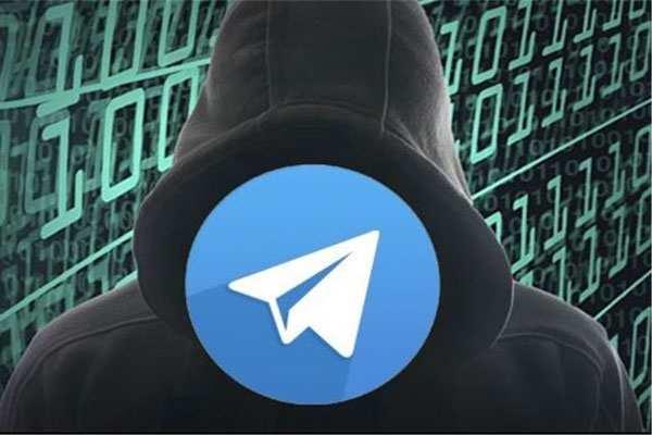 image, آیا می توان به راحتی تلگرام را هک کرد