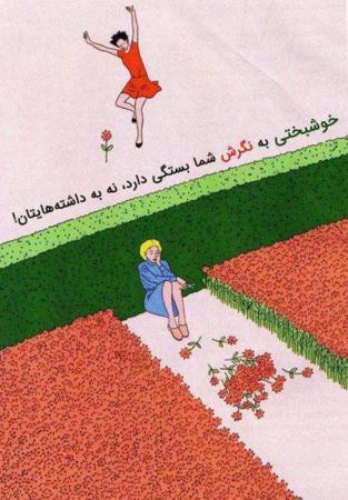 image, جمله های تصویری زیبا برای امیدوار شدن به زندگی