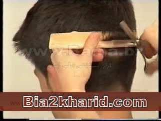 image دانلود رایگان فیلم آموزشی کوتاه کردن موی مردانه با مدل های متنوع
