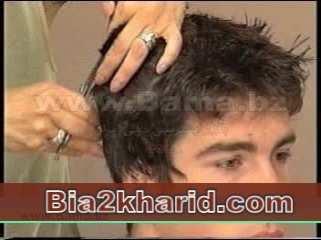 image, دانلود رایگان فیلم آموزشی کوتاه کردن موی مردانه با مدل های متنوع