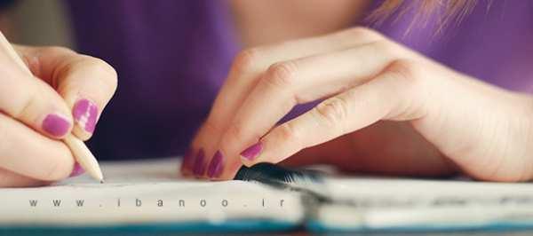 image, نوشتن خاطرات روزانه تاثیری بر سلامتی روح و جسم دارد یا نه