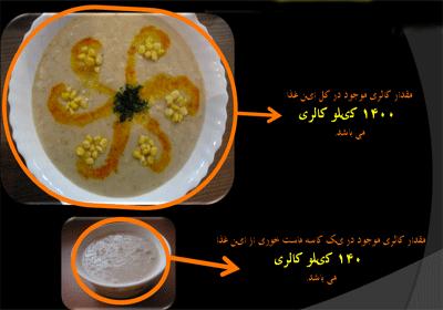 image طرز پخت سوپ سفید با شیر و جو