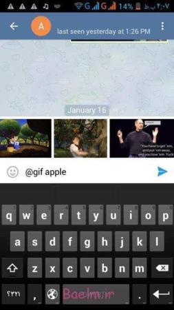 image آموزش استفاده از تصاویر متحرک در چت و گروه های تلگرام