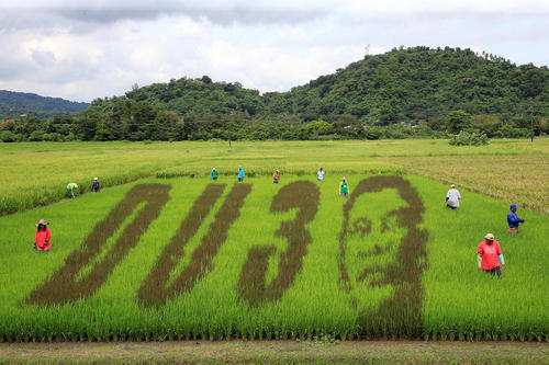 image, نام و تصویر رودریگو دوترته رییس جمهور فیلیپین در شالی
