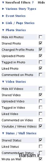 image, آموزش افزونه فایرفاکس برای تغییر ظاهر فیس بوک