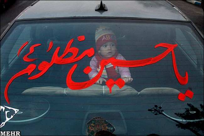 image, تصاویر زیبا از پشت نویسی ماشین ها در ایام محرم