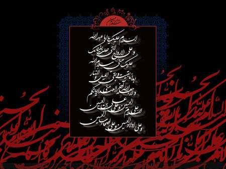image, پوسترهای زیبای طراحی شده برای محرم و عاشورا