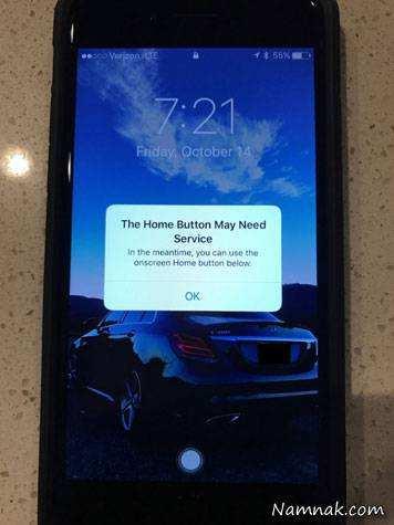 image آموزش فعال کردن دکمه ی خانه مجازی در گوشی ایفون