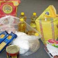 image, خوراکی های گران در خرج های ماهانه یک خانواده کدام است
