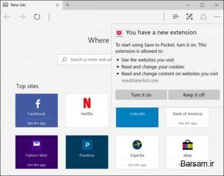image آموزش تصویری نصب افزونه در مرورگر مایکروسافت Edge