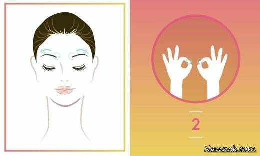 image آموزش عکس به عکس ماساژ صورت برای رفع خستگی و زیبایی