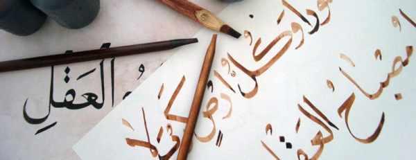 image آموزش واژه های پرکاربرد عربی برای سفر به کربلا