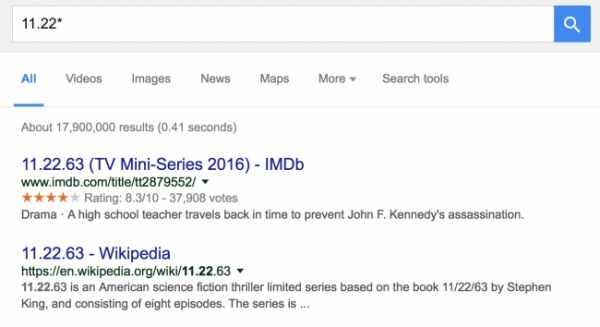 image, چطور به طور حرفه ای در گوگل سرچ کنیم