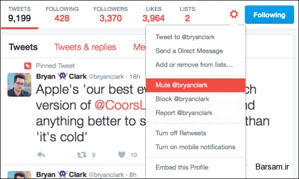 image آموزش بلاک کردن ریتوئیت های مزاحم کاربران در توئیتر