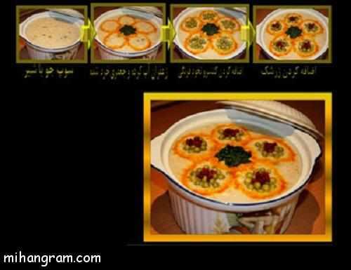 image, ایده های شیک برای تزیین سوپ های مجالس مهم