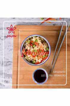 image آموزش پخت غذای چینی وگن فراید رایس