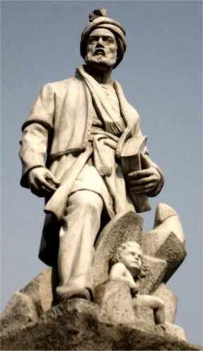 image, فهرست وقایع و رویدادهای تاریخی مهم ۱۷ خرداد