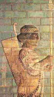 image, فهرست وقایع و رویدادهای تاریخی مهم ۱۷ فروردین