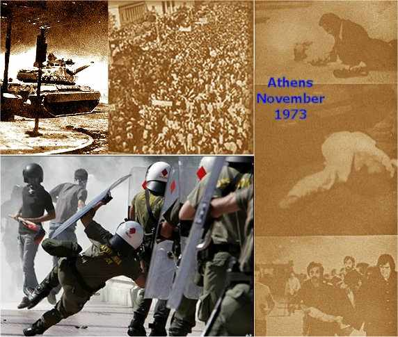 image فهرست وقایع و رویدادهای تاریخی مهم ۲۶ آبان