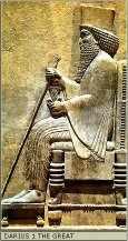 image, فهرست وقایع و رویدادهای تاریخی مهم ۱۲ اردیبهشت