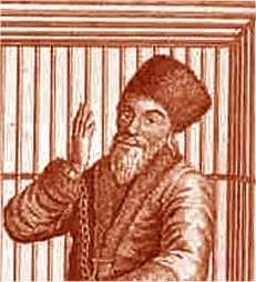 image, فهرست وقایع و رویدادهای تاریخی مهم ۱ بهمن