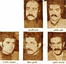 image فهرست وقایع و رویدادهای تاریخی مهم ۵ بهمن