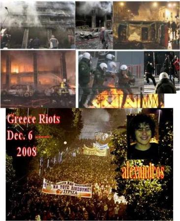image فهرست وقایع و رویدادهای تاریخی مهم ۲۱ آذر