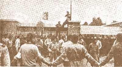 image, فهرست وقایع و رویدادهای تاریخی مهم ۱۳ آبان