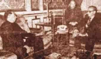 image فهرست وقایع و رویدادهای تاریخی مهم ۱۱ شهریور