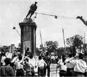 image, فهرست وقایع و رویدادهای تاریخی مهم ۳ شهریور
