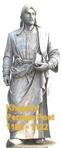 image, فهرست وقایع و رویدادهای تاریخی مهم ۴ آذر