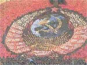 image, فهرست وقایع و رویدادهای تاریخی مهم ۱۲ مرداد