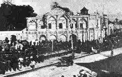 image, فهرست وقایع و رویدادهای تاریخی مهم ۴ مرداد