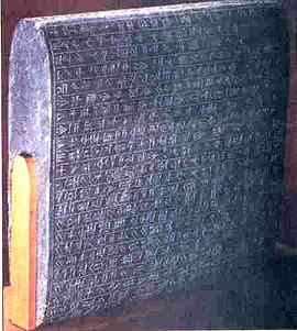image, فهرست وقایع و رویدادهای تاریخی مهم ۲۸ تیر