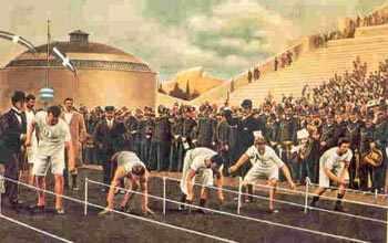image, فهرست وقایع و رویدادهای تاریخی مهم ۱۶ فروردین