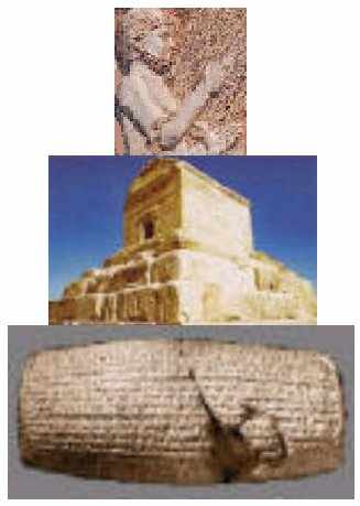 image, فهرست وقایع و رویدادهای تاریخی مهم ۲۳ مهر