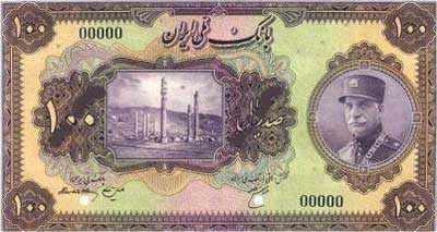 image فهرست وقایع و رویدادهای تاریخی مهم ۸ مهر