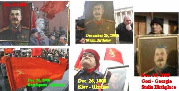 image, فهرست وقایع و رویدادهای تاریخی مهم ۹ دی