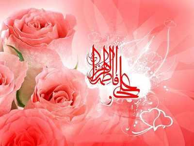 image, شعرهای زیبا به مناسبت سالروز ازدواج حضرت علی (ع) و حضرت فاطمه(س)