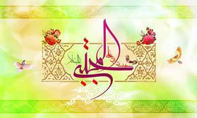 image, مولودی و شعرهای زیبا به مناسبت میلاد امام حسن مجتبی (ع)