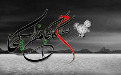 image, متن کامل شعر صلاح کار کجا و من خراب کجا از حافظ شیرازی