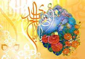image مولودی ها و شعرهای زیبا برای نیمه شعبان و ولادت امام زمان علیه السلام