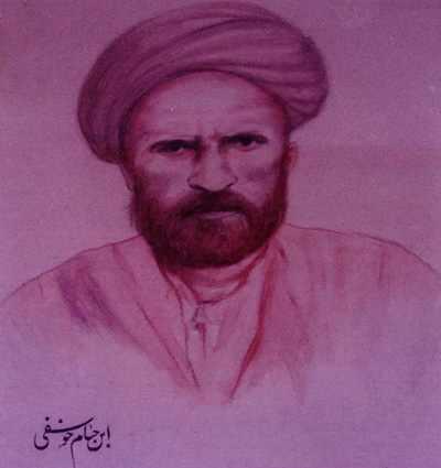 image, زندگی نامه شاعر ابن حسام خوسفی و یک شعر زیبا