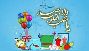image مجموعه شعرهای زیبا با موضوع آمدن بهار و عید نوروز