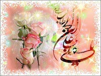 image, مولودی ها و شعرهای زیبا برای عید غدیر خم