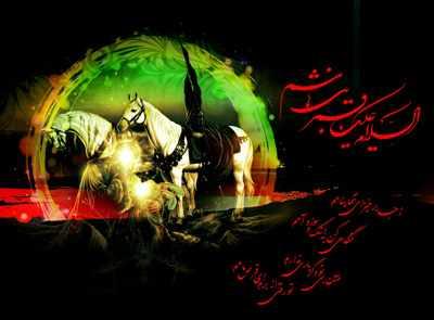 image, شعرهای زیبا و نوحه ها برای روز دهم محرم عاشورا