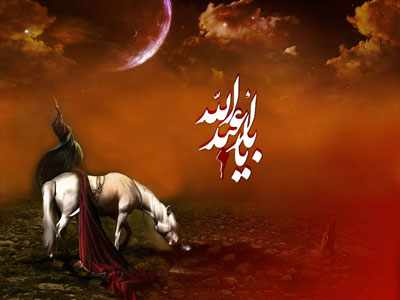 image نوحه های جدید و زیبا برای دهه اول ماه محرم