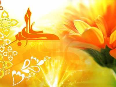 image مجموعه مولودی و شعرهای زیبا برای میلاد حضرت علی اکبرعلیه السلام